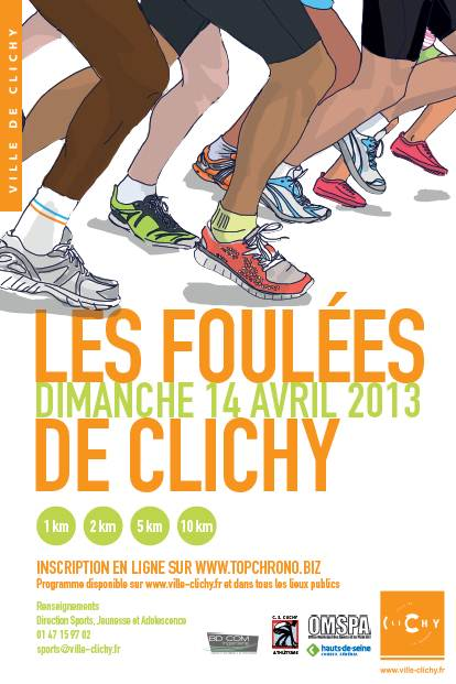 Affiche Foulées version 2