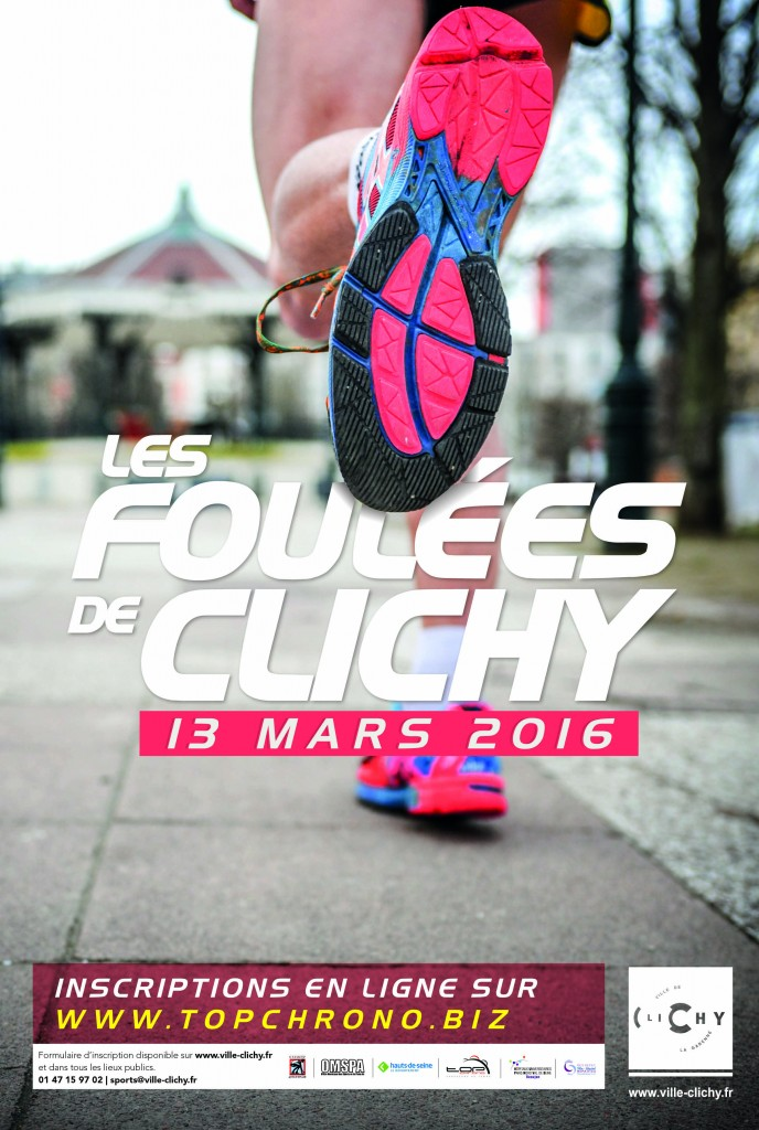 40x60_Affiche Foulees 2016
